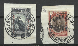 BULGARIA Bulgarien Occupation In Romania 1916 Michel 1 & 3 O - Unused Stamps
