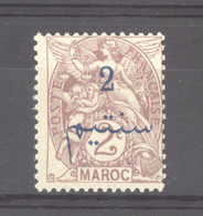 Maroc  :  Yv  26  ** - Unused Stamps
