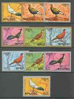 Bhutan 1968 Pheasants Imperf Set Of 10 Complete Unmounted Mint, Mi 179-88B - Bhutan