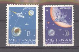 Viet-Nam  -  Nord  :  Yv  508-09  (*) - Bhutan