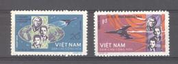 Viet-Nam  -  Nord  :  Yv  417-18  (*) - Bhutan