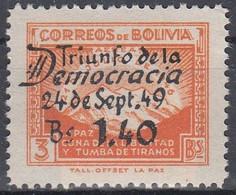 BOLIVIA 446,unused - Bolivien