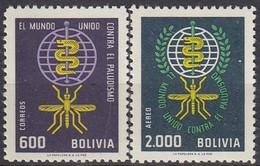 BOLIVIA 688-689,unused - Bolivien