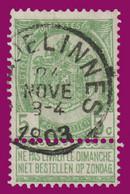 """COB 56 - Belle Oblitération """"ERQUELINNES"""" - 1893-1900 Fine Barbe"""
