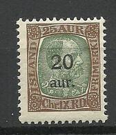 ISLAND 1921 Michel 106 MNH - Unused Stamps