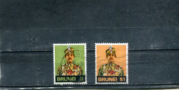 Brunei 1974 Yt 203-204 Série Courante - Brunei (...-1984)