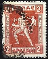 Greece 1919 - Mi 203 - YT 198F ( God Hermes ) - Used Stamps