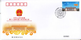 China 2018-5  13th National People Congress Of PRC Stamp B.FDC - 2010-2019