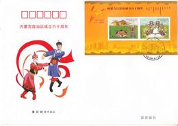 CHINA 2007-11 60th Inner Mongolia Autonomous Region S/S B.FDC - 2000-2009