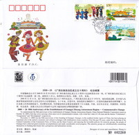 CHINA 2008-26 50th Guangxi Autonmous Stamps FDC - 2000-2009