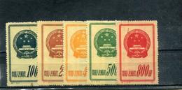 Chine 1951 Yt 907-911 Série Complète 2e Anniversaire De La République Populaire - Gebraucht