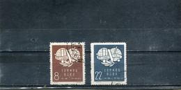 Chine 1957 Yt 1105-1106 4e Congrès Des Syndicats Ouvriers, à Leipzig - Gebraucht