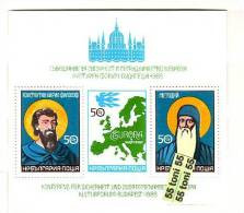 1985 EUROPA KSZE Cultural Forum Budapest Perf. S/S- MNH  Bulgaria / Bulgarie - Ungebraucht