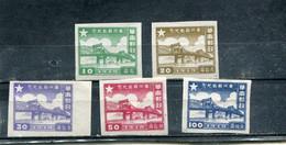 Chine Du Sud 1949 Yt 1-5 * Série Complète Commémoration De La Libération De Canton - Südchina 1949-50