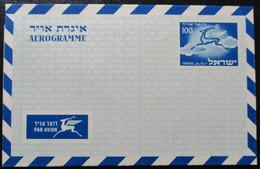 ISRAEL UNUSED AEROGRAMME AEROGRAM BELEGE AIRMAIL POSTAL STATIONARY CARTA ENVELOPE COVER LETTER CACHET JUDAICA STAMP - Briefe U. Dokumente