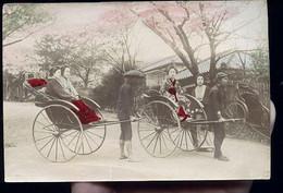 JAPON PHOTO 1900 - Photos