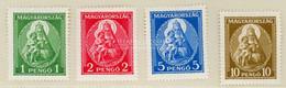 NAGY MADONNA Postatiszta Sor  1932 - Ungebraucht
