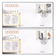 China Stamp 2013-15 Music, Chess, Calligraphy And Painting  FDC - 2010-2019