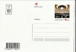 Portugal ** & Postal Stationary, 80 Years Of The Porto Coliseum AGEAS 2021 (77764) - Altri