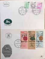 Israël - Jérusalem - 2 FDC - Signes Du Zodiac - 1957 - 1962 - FDC