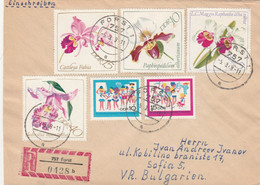 DDR 1969 Registered Letter With Control Seal On The Back - Briefe U. Dokumente