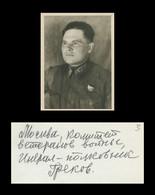 Vladimir Grekov (1912-1990) - WWII Soviet Colonel General - Rare Signed Sheet + Photo - Autographes