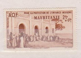 MAURITANIE       N° YVERT  PA 7   NEUF SANS GOMME     (  SG 02/26 ) - Unused Stamps