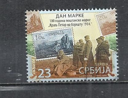 SERBIA 2015 - 100 YEARS OF THE GREAT DEFENSE OF BELGRADE IN WORLD WAR I - POSTALLY USED OBLITERE GESTEMPELT USADO - WW1 (I Guerra Mundial)