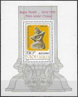 VIETNAM  # FROM 1987 STAMPWORLD 962** - Vietnam