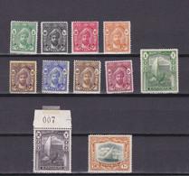 ZANZIBAR 1936, SG# 310-322, CV £55, Part Set, MH - Zanzibar (...-1963)