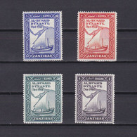 ZANZIBAR 1944, SG# 327-330, Sultan's Dhow Sham Alam, MH - Zanzibar (...-1963)