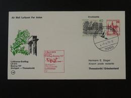 Lettre Premier Vol First Flight Cover Stuttgart --> Thessaloniki Greece Lufthansa 1979 Ref 101603 - Brieven En Documenten