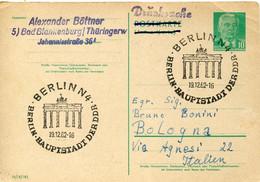 66985 Germany Ddr, Special Postmark 1962 Berlin Hauptstadt Der DDR,  (brandenburger Tor) - Briefe U. Dokumente