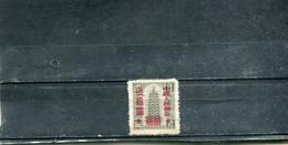 Chine 1951 Yt 913 Timbres-fiscaux Surchargés : Typographiés - Gebraucht