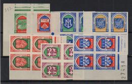 !!! ALGERIE, SERIE BLASONS N°337/337F EN BLOC DE 4 NON DENTELES NEUFS ** - Unused Stamps