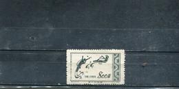 Chine 1952 Yt 945 * Glorieuse Mère-patrie - Ungebraucht