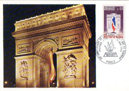 France 1777 Fdc Flamme De L'Arc De Triomphe, Armistice 1914/18, Soldat Inconnu - WW1 (I Guerra Mundial)