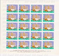 1980 ARCHITECTURE - Hotels 5v. 5 Sheet (5x4) -MNH    Bulgaria / Bulgarie - Ungebraucht