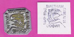 C362 / FDC - SEAL - 16.IV.1973  Sofia - Peace In Vietnam Viet Nam , Bulgaria Bulgarie Bulgarien Bulgarije - Other