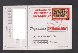 REPUBLIC OF MACEDONIA, 1994, COVER, MICHEL 20 - Woodcarwing, Religion. Chhristianity, Orthodox, St. BIGORSKI MONASTERY + - Macedonië