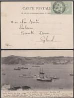 British Levant Post Office B 1908 Constantinople Turkey 2xGreen Half Penny - British Levant