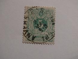 COB 45 5c Vert - 1869-1888 Lion Couché