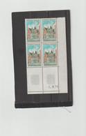 N° 1759 - 1,00 CLOS LUCE - 4° Tirage/3° Partie Du 28.7 Au 6.8.75 - 1.08.1975 - - 1970-1979