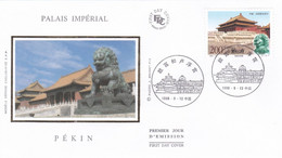 CHINE CHINA : FDC Palais Impérial Pékin Image En Soie Oblitération 12 9 1998 - 1990-1999