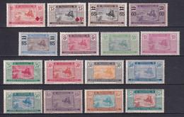 MAURITANIE - YVERT N° 34/49 * MLH (LE 35 EST SANS GOMME) - COTE 2022 = 23.25 EUROS - - Unused Stamps
