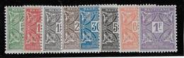 Mauritanie Taxe N°17/24 - Neuf * Avec Charnière - TB - Unused Stamps