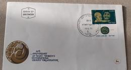 ISRAELE 1970 - Briefe U. Dokumente
