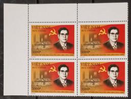 Block 4 Of Viet Nam Vietnam MNH Perf Stamps 2015 : 100th Birth Anniversary Of Nguyen Van Linh (Ms1056) - Vietnam