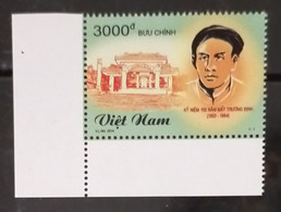 Vietnam Viet Nam MNH Perf Stamp 2014 : 150th Death Anniversary Of Truong Cong Dinh (Ms1050) - Vietnam