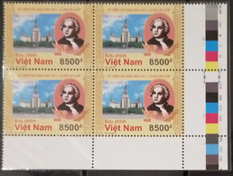 Block 4 Of Vietnam Viet Nam MNH Perf Stamps 2011 : 300th Birth Anniversary Of Lomonosov (Ms1012) - Vietnam